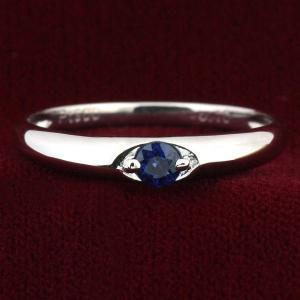 ペアリング 結婚指輪 マリッジリング プラチナ リング サフ...