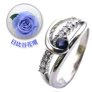 サファイア 指輪 ダイヤモンド指輪 結婚10周年記念 プラチナ サファイア ダイヤモンドリング 限定 日比谷花壇誕生色バラ付【今だけ代引手数料無料】|suehiro|01