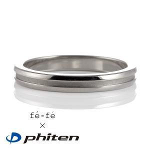 スカッシュ メンズ 指輪 ファイテン Phiten チタン リング チタンリング メンズ 正規品 セール