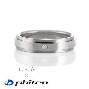 ダイヤモンド指輪 ファイテン Phiten チタン ダイヤモンド リング 指輪 レディース 健康 ア...