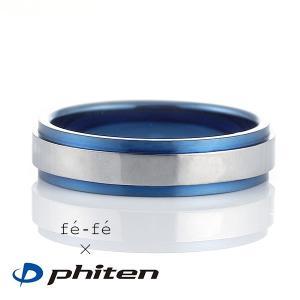 綱引き メンズ 指輪 ファイテン Phiten チタン リング チタンリング メンズ 正規品 セール
