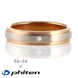 スカイスポーツ ダイヤモンド指輪 ファイテン Phiten チタン ダイヤモンド リング チタンリング レディース 正規品 セール