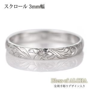 ハワイアンジュエリー メンズ 指輪 シルバー 幅約3mm スクロール セール|suehiro