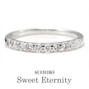 ダイヤ エタニティ 0.3カラット プラチナ900 ダイヤモンド 指輪 リング スイート エタニティ 結婚 婚約指輪 安い 10周年記念【今だけ代引手数料無料】|suehiro