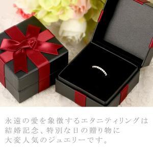 ダイヤ エタニティ 0.3カラット プラチナ900 ダイヤモンド 指輪 リング スイート エタニティ 結婚 婚約指輪 10周年記念 -QP あすつく|suehiro|05