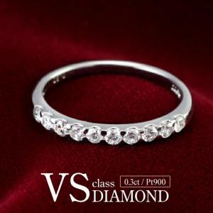 ダイヤモンド指輪 エタニティリング 0.3カラット プラチナ900 ダイヤモンド エタニティ リング ダイヤ VSクラス セール|suehiro