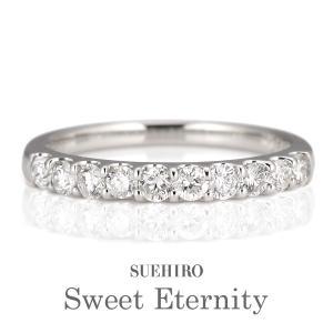 エタニティリング 指輪 プラチナ ダイヤ エタニティ リング 0.5ct プラチナ900 エタニティ セール|suehiro