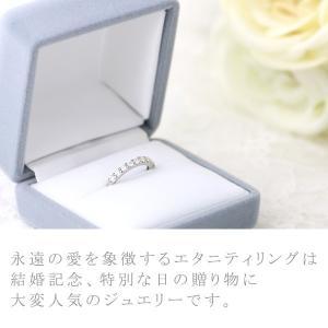 エタニティリング 指輪 プラチナ ダイヤ エタニティ リング 0.5ct プラチナ900 エタニティ セール|suehiro|05