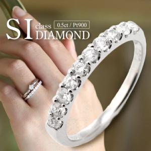 エタニティリング ダイヤモンド 指輪 0.5カラット プラチナ900 エタニティ リング ダイヤ SIクラス セール|suehiro