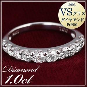 指輪レディース ダイヤモンド指輪 エタニティリング 1カラット プラチナ900 ダイヤモンド エタニティ リング ダイヤ VSクラス【今だけ代引手数料無料】|suehiro