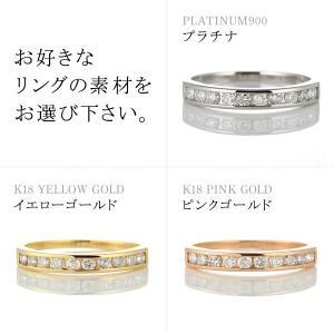 ダイヤモンド指輪 エタニティリング ダイヤモンド リング 指輪 0.3カラット プラチナ イエローゴールド ピンクゴールド 結婚 10周年 セール suehiro 02