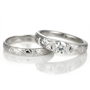 ハワイアンジュエリー ペアリング 指輪 キュービックジルコニア 結婚指輪 安い シルバー セール|suehiro