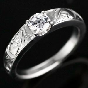 ハワイアンジュエリー 指輪 キュービックジルコニア リング 指輪 シルバー シンプル 人気 セール|suehiro