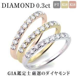 ダイヤモンド指輪 ダイヤモンド エタニティ リング イエローゴールド ピンクゴールド エタニティ リング プレゼント 結婚 10周年 プレゼント セール|suehiro
