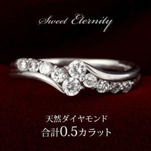 ダイヤモンド指輪 エタニティリング スイート エタニティ ダイヤモンド プラチナ ダイヤモンドリング 結婚 10周年記念 セール|suehiro