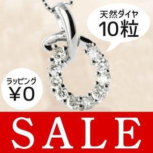 ダイヤモンド ネックレス プラチナ プレゼント 結婚記念日【今だけ代引手数料無料】|suehiro