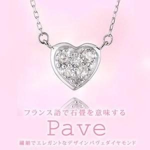 ネックレス レディース ダイヤモンド ダイヤ 天然石 18金 ネックレス【今だけ代引手数料無料】 suehiro