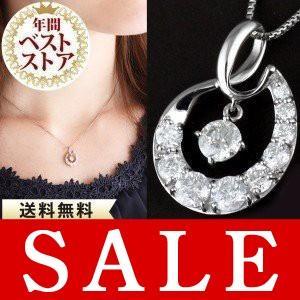 ネックレス ダイヤモンド プラチナ スイート エタニティ 10個 レディース 結婚 10周年記念 セール|suehiro