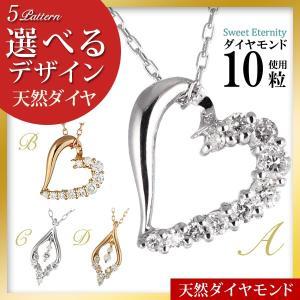ネックレス レディース 18金 ゴールド ダイヤモンド ネックレス ハート オープン ハート K18 ホワイトゴールド 結婚 10周年記念 セール|suehiro