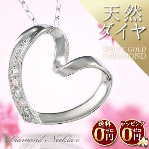 ネックレス レディース ピンク ダイヤモンド ダイヤ 天然石 18金 ネックレス【今だけ代引手数料無料】|suehiro