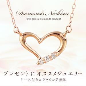 ネックレス レディース ダイヤモンド ダイヤ 天然石 ネックレス【今だけ代引手数料無料】|suehiro