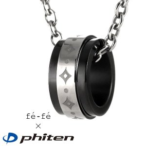 スカッシュ ファイテン Phiten チタン ペンダント ネックレス チタンペンダント ネックレス メンズ 正規品 セール