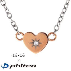 スカッシュ ファイテン Phiten チタン ペンダント ネックレス チタンペンダント ネックレス レディース 正規品 セール