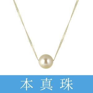 ネックレス パール アコヤ真珠 一粒 大粒 イエローゴールド ネックレス プレゼント 人気 ネックレス スクリュー チェーン あこや真珠 フォーマル セール suehiro