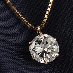 ネックレス レディース 18金 鑑定書付き ゴールド ダイヤモンドソリティア 一粒 大粒 レディース1カラット ダイヤモンドプレゼント 18金 セール|suehiro