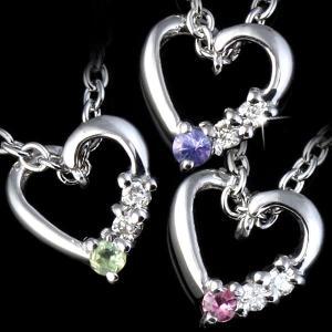 ネックレス ダイヤモンド オープンハート ハート誕生石 人気 ダイヤモンド 誕生石【今だけ代引手数料無料】 suehiro