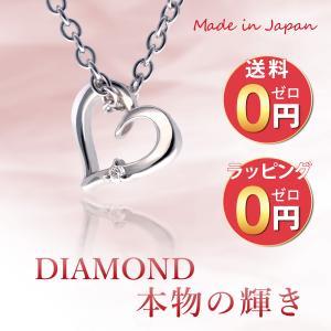 ネックレス レディース 天然石 ダイヤモンド ネックレス ハート プレゼント シンプル シルバー【今なら送料無料】|suehiro