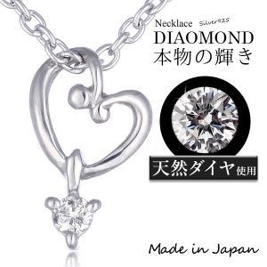 ネックレス レディース 天然石 ダイヤモンド ネックレス ダイヤ ダイヤモンドネックレス ハートプレ...
