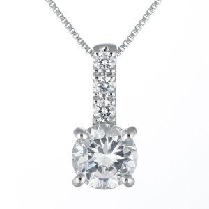 ダイヤモンド ネックレス プラチナ ダイヤモンドネックレス 1カラット ソリティア 一粒 大粒 鑑別書付 セール|suehiro