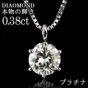ネックレス レディース 天然石 ネックレス 一粒 ダイヤモンド ネックレス プラチナ ダイヤモンド ネックレス ダイヤモンド ダイヤ 0.38カラット レディース|suehiro