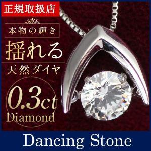 鑑定書付き 最高級のエクセレントカットの輝き ダイヤモンド 揺れる ダイヤモンド ネックレス  特殊...