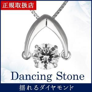 ダンシングストーン 揺れるダイヤモンド 一粒 プラチナ ダイヤモンドネックレス ダンシングストーン 鑑定書付 1.0ct G SI エクセレント カット 1カラット セール|suehiro