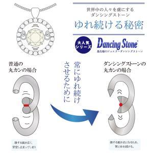 ネックレス レディース ダンシングストーン ハート クロスフォー 一粒 夏|suehiro|08