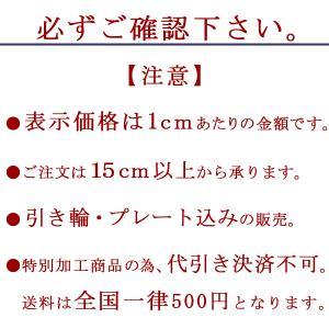 ネックレス 18金 K18 18k スクリュー 線径0.15mm 2面カット幅1.1mm チェーン 地金 イエローゴールド 長さ切り売り レディース ブレスレット suehiro 05