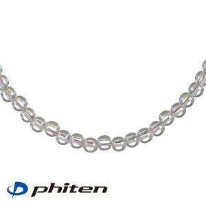 綱引き ファイテン phiten 正規品 水晶ネックレス 8mm玉 40cm ブランド メンズ レディース スポーツ 送料無料 AQ812051 x100 セール