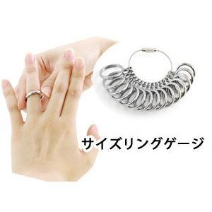 ペアリング 指輪 リング サイズリングゲージ ペアリング プロポーズ用|suehiro