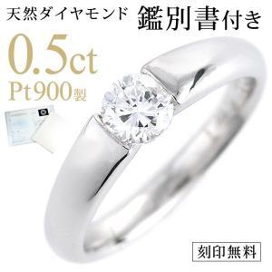 婚約指輪 エンゲージリング ダイヤモンド ダイヤ リング 指輪|suehiro