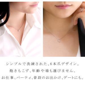 ネックレス レディース 天然石 ダイヤモンド ネックレス プラチナ 一粒 0.4カラット 鑑別書付|suehiro|11