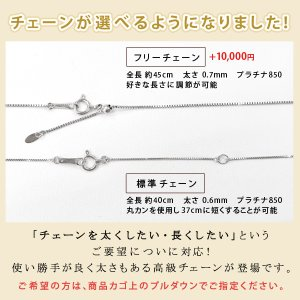 ネックレス レディース 天然石 ダイヤモンド ネックレス プラチナ 一粒 0.4カラット 鑑別書付|suehiro|13