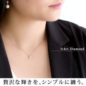 ネックレス レディース 天然石 ダイヤモンド ネックレス プラチナ 一粒 0.4カラット 鑑別書付|suehiro|06