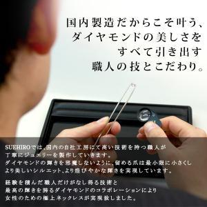 ネックレス レディース 天然石 ダイヤモンド ネックレス プラチナ 一粒 0.4カラット 鑑別書付|suehiro|09