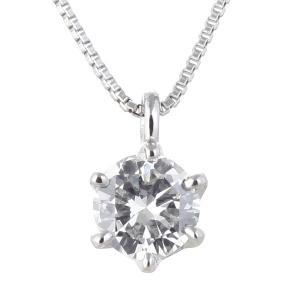 ダイヤモンド 一粒 ネックレス プラチナ 0.3カラット 鑑定書付 セール suehiro 03