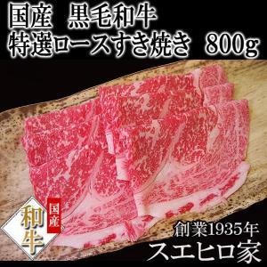 おいしいすき焼きが食べたい!すき焼き用和牛肉ランキング≪おすすめ10選≫の画像
