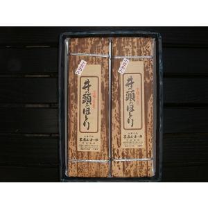 本練羊かん「井の頭のほとり」2本入り 3870円(税込) sueki3154