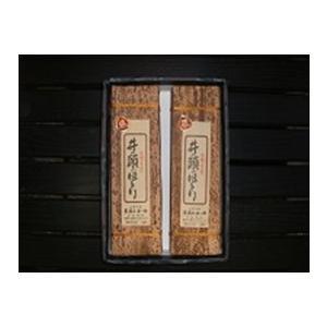 栗入り羊かん「井の頭のほとり」2本入り 4270円(税込) sueki3154