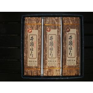 栗入り羊かん「井の頭のほとり」3本入り 6300円(税込) sueki3154